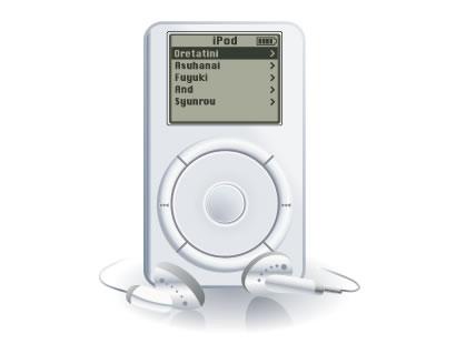 iPod classic(アイポッド クラシック) ベクターイラスト素材