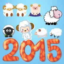 羊,未年,2015年,年賀状 ベクターイラスト素材